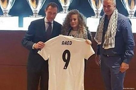 İsrail fələstinli qıza görə bu dəfə Madrid