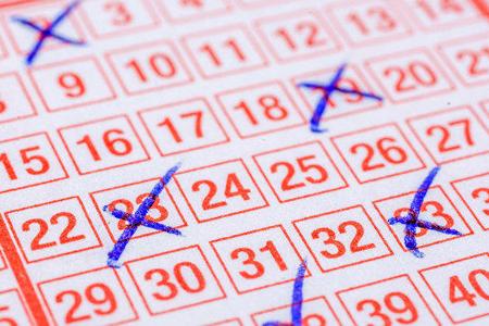 Lotereyada 107 milyon avro uddu