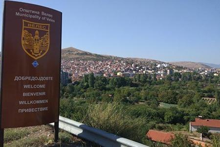 Makedoniyanın yeni adı məlum olub