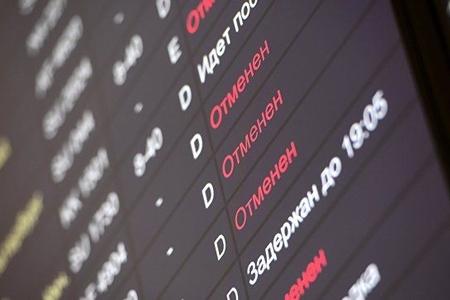 Moskva aeroportlarında 130-dan çox aviareys təxirə salınıb, ləğv edilib