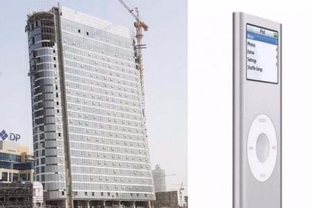 Dubayda IPod'a bənzəyən ağıllı bina tikilir