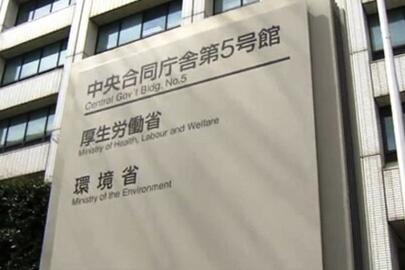 Yaponiyada 170 uşaq kobud rəftara görə himayədarlarından alınıb