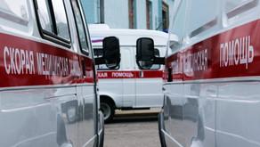 Rusiyada təyyarənin sərt eniş etməsi nəticəsində iki nəfər ölüb