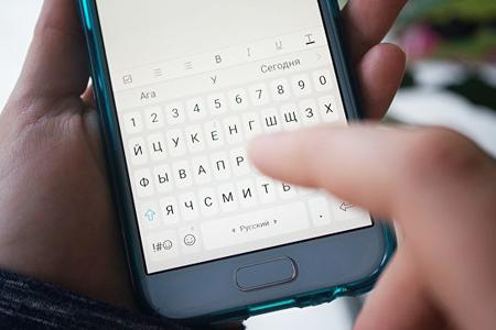 Telefon və internet asılılığı beyni necə dəyişir?
