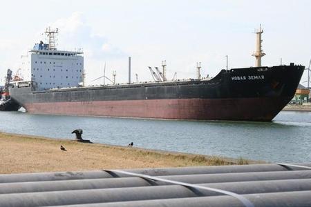 Danimarka sahillərində Rusiya gəmisi saxlanılıb