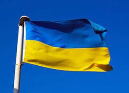 Ukraynanın baş prokuroru istefa verib
