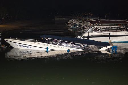Tailandda gəmi qəzası nəticəsində 41 nəfər ölüb