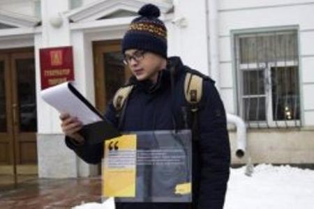 Rusiyada ictimai fəal Konstitusiyanı ucadan oxuduğu üçün saxlanıldı