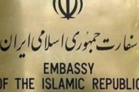 Tbilisidə İran səfirliyi qarşısında etiraz aksiyası keçirilib