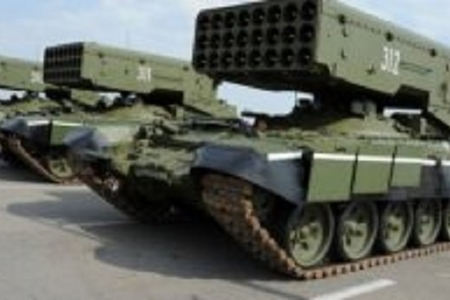 ABŞ Rusiya silahının Azərbaycana çatdırılmasına mane olacaq?