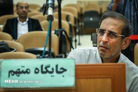 İranda korrupsiya və maliyyə fırıldağında ittiham olunan iki nəfər edam edilib