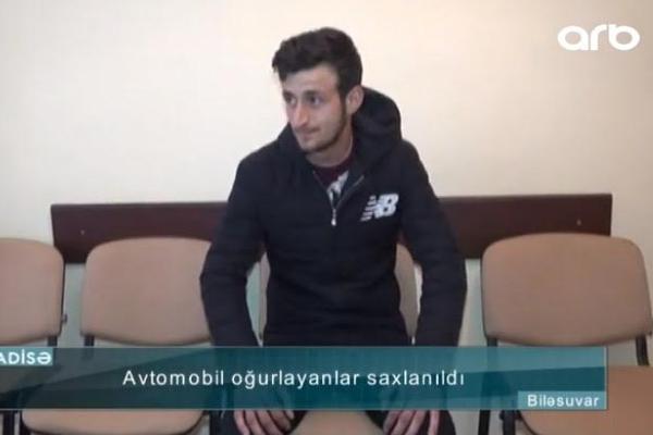 Üç rayondan 5 avtomobil oğurlayan şəxslər saxlanıldı - VİDEO