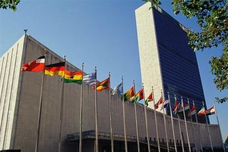 BMT-nin Beynəlxalq məhkəməsi İranın ABŞ-a qarşı iddiasını qismən təmin edib