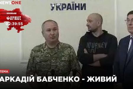 Kiyevdə öldürüldüyü bildirilən rusiyalı jurnalist sağ imiş
