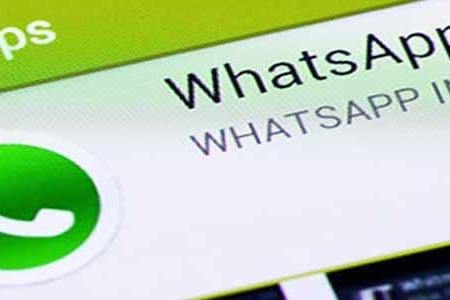 """Nəhəng şirkət """"WhatsApp""""ı qadağan etdi"""