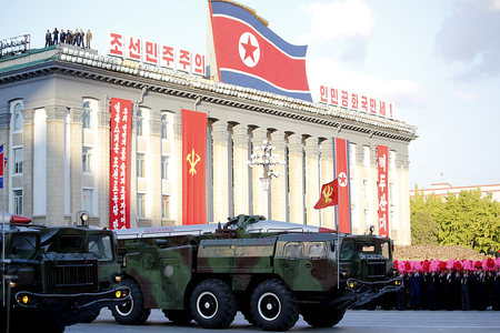 ABŞ-dan Koreya açıqlaması: Sanksiyalar bəhrəsini verir