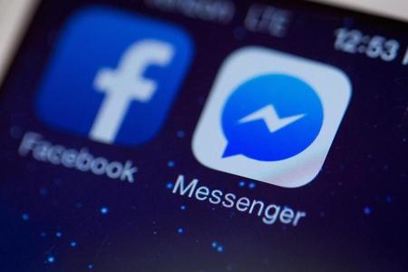 Feysbukdan yenilik: Mesajları silmək olacaq