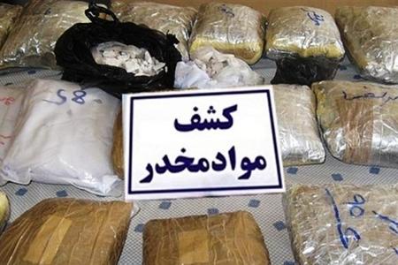 İranda 188 ton narkotik maddə müsadirə olunub