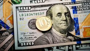 Rusiya rublu ucuzlaşmağa davam edir