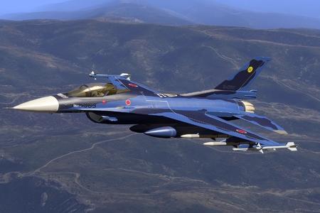 Yaponiyanın bombardmançı təyyarəsi radarlardan itib