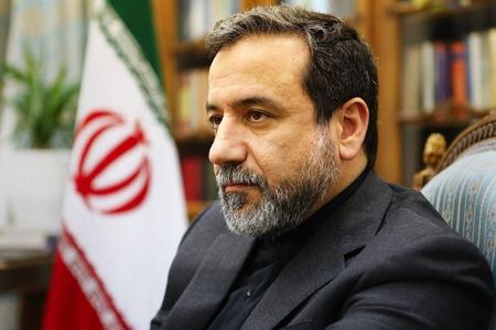 İran ABŞ-ın neft sanksiyalarından yayınmaq üçün mexanizm yaradır
