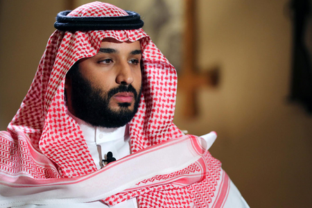 Bin Salman: