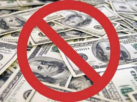 Риски при выдаче займов аффилированным лицам