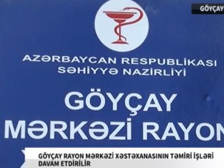Göyçay rayon Mərkəzi Xəstəxanasında rüşvət qalmaqalı. VİDEO