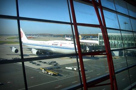 Çində 2035-ci ilədək 216 yeni hava limanı istifadəyə veriləcək