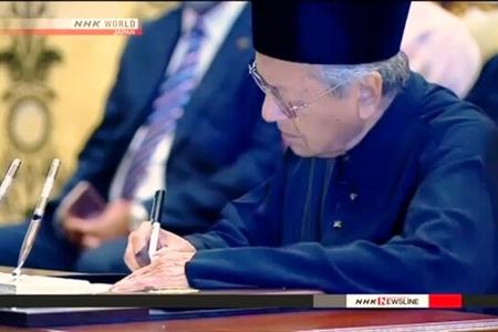 Mahathir Mohamad Malayziyanın baş naziri kimi and içib