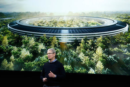 """""""Apple""""dan fırıldaq: 200 dollarlıq mənzil-qərargah"""