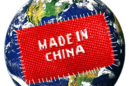 Vaşinqton Çin mallarına idxal rüsumu tətbiq etməyi planlaşdırır
