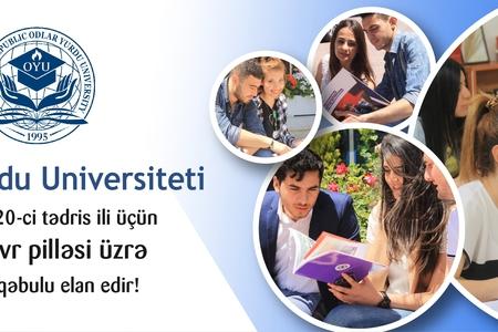 Odlar Yurdu Universiteti 2019 2020 Ci Tədris Ili Ucun Bakalavr Pilləsinə Tələbə Qəbulu Elan Edir