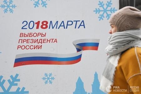 Rusiya prezidentliyinə kimlər iddia edir?