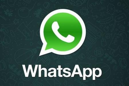 """Gələn həftə """"WhatsApp""""da pul köçürmək mümkün olacaq"""