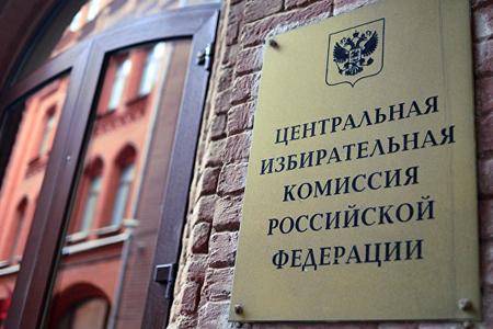 Rusiyada seçkinin bir mərhələsi bitdi