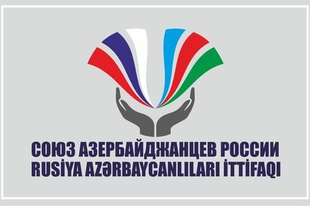Rusiya Azərbaycanlıları İttifaqı Fuad Abbasovla bağlı bəyanat yaydı - RƏSMİ
