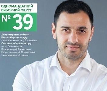 Ukraynada 32 yaşlı azərbaycanlı deputatlığa namizədliyini irəli sürüb