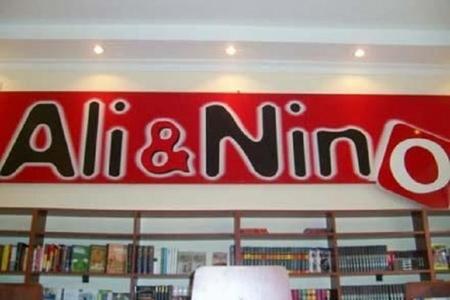 """Məhkəmə """"Əli və Nino"""