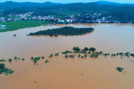 Çində güclü yağışlar 61 nəfərin ölümünə səbəb olub