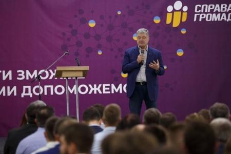 Petro Poroşenko yeni partiyaya üzv qəbul olunub
