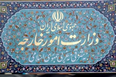 İran BƏƏ-yə nota verib