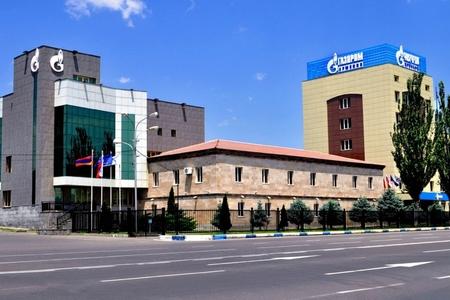 """""""Qazprom Armeniya"""": Qazın qiymətinin artırılması müzakirə edilir"""