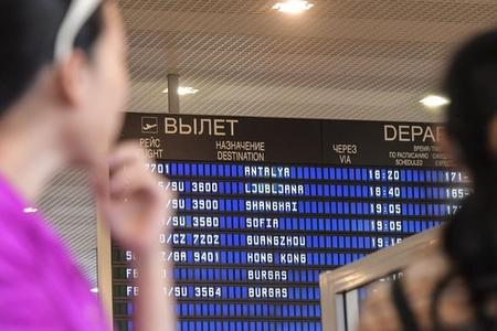 Moskva aeroportlarında 30-a yaxın reysin uçuş cədvəlində dəyişiklik edilib