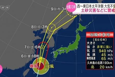 """""""Linqlinq"""" tufanı Okinava adalarına çatıb"""
