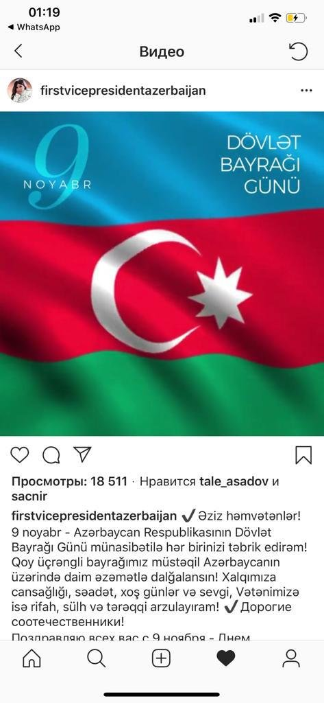 Bayraq Gunu Haqqinda Images Səkillər