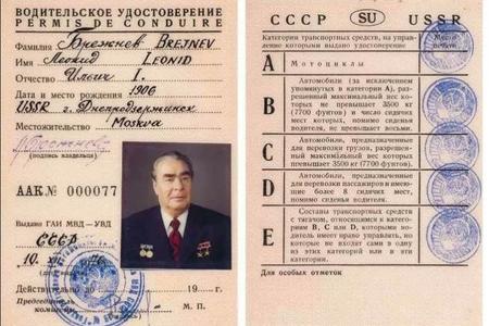 Moskvada Brejnevin sürücülük vəsiqəsi hərraca çıxarılacaq