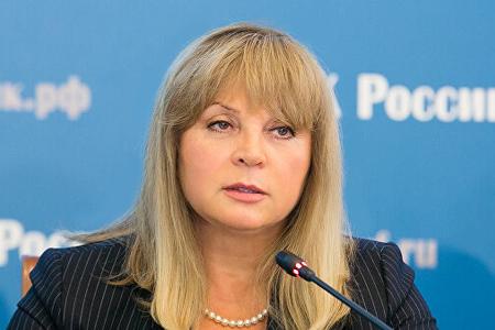 Rusiya MSK-nın sədrinə evində elektroşokla hücum edilib