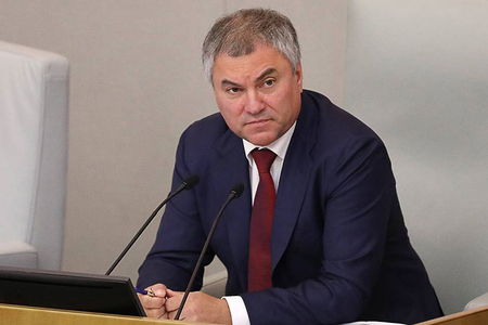 Rusiya Dövlət Dumasının sədri ABŞ-da rusiyalı deputatın dindirilməsini təxribat adlandırıb