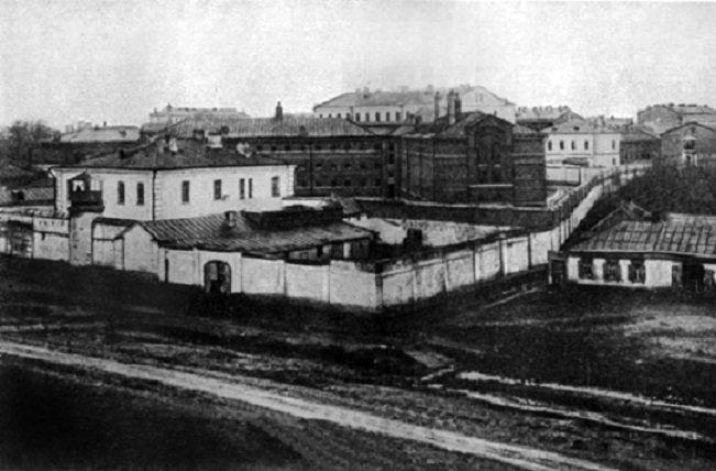 Orel_Tsentral-Prison_in_old.jpg (89 KB)